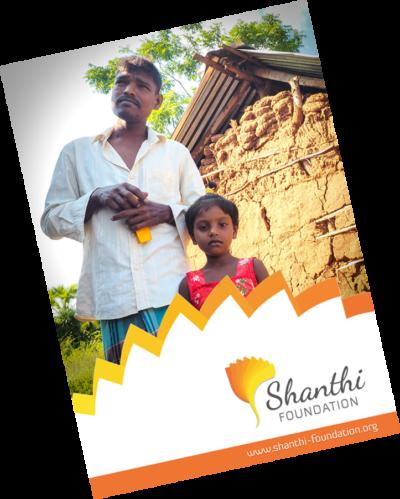 shanthi_profile